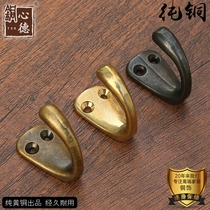 Pure copper hook coat hook chinese solid copper hook solid wood door rear hook Ming and Qing retro wall Hook factory Direct Sales