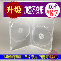 14 pct DVD thickened disc cartridge dual-chip single disc can be inserted cover CD DVD transparent soft disc cartridge