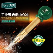 Germany Mei-Knight high hardness semi-automatic center break through the window center punching hole center positioning punch