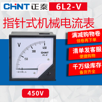 CHiNT pointer mechanical voltmeter 6L2-V 450V