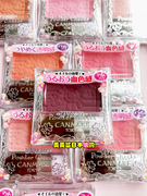 Japan Sugoo mine CANMAKE red raspberry flowers blush PW38 monochrome color
