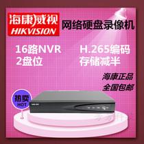 Hai Kang Wei ds-7816nb-k2 16 Road 2 disk HD Network DVR mobile Phone monitoring