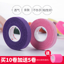 Color breathable guzheng tape breathable anti-allergic childrens play guzheng pipa guitar nail professional playing tape