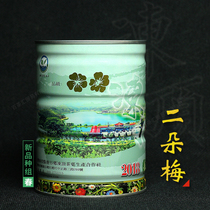 Spot two plum frozen top Oolong in winter 2018 Taiwan original tea competition Luzhou-flavor 300g single can