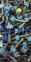 3.175*34 Blue head knife rod 3.175 Tungsten steel round rod engraving knife 500g sculpture special milling cutter rod