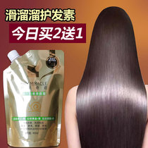 Smooth hair conditioner genuine repair soft dry water Smooth Care Hair improve hair dry hair mask free steaming