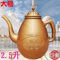 Linxia soup bottle Tang-style soup bottle pot Linxia Tang bottle Linxia soup bottle large soup bottle