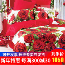 Counter authentic more love hi roses wedding bedding cotton wedding cotton ten sets Drunk Love rose