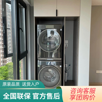 COLMO Star map drum washing machine automatic heat pump dryer set AI light dry cleaning smart home appliances