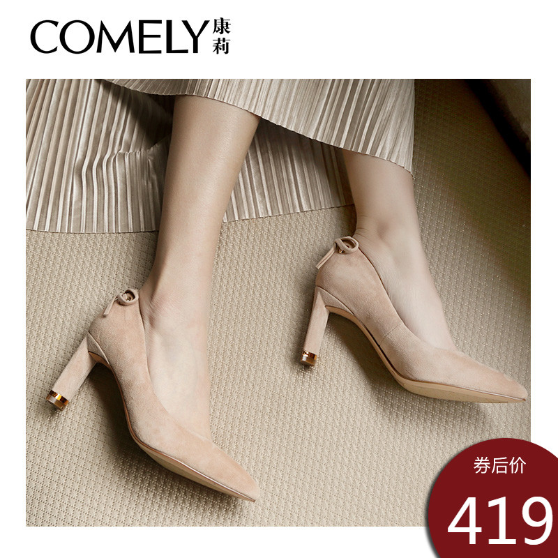 Comely Conley Shoes Fashionable Naked Pink Suede True Leather Tip High-heeled Shoes Coarse-heeled ol Shallow-mouth Single Shoes
