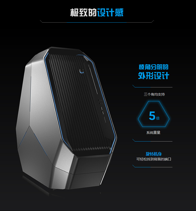 category:Chassis,productName:Qiao Sibo RM3 desktop computer case