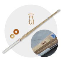 Reiche Japan Kendo Bamboo sword bamboo knife carcass Zhang Type AA competition practice recommended SG quality Assurance light and Shadow Hall production