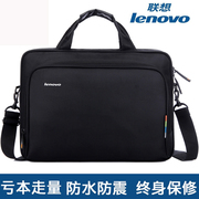 Lenovo notebook shockproof package 14 inch 15 inch 15.6 inch 17 inch single shoulder bag and laptop computer bag business