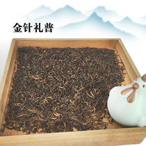Yunnan Xishuangbanna Yunfeng Tea 2000 1.5kg Golden Needle Pupu Tea Mature Tea