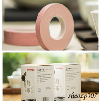 Sound not all tape guzheng tape professional do not fade medical guzheng tape (1 rolls 10 meters) 1 Box 13 rolls