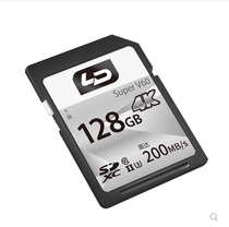 U.S. LD v60 128G SD Card High Speed Camera Memory Card Class10 Memory Card 200MB S