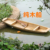 Wooden boat solid wooden boat off the net fishing fishing boats fishing boats fishing boats swimming boat swim hands boating sightseeing boat