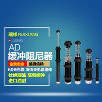 Adjustable hydraulic pressure buffer Damper AD ACJ 1410 16 2030 2525 3650 4250