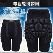 Roller skate and ski special thickened diaper pants fall child adult diaper pants breathable skating protective bag mail