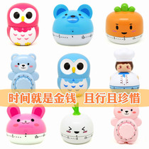 Kitchen Timer Tomato Clock student Learn alarm reminder cute Countdown machine mute small Alarm clock