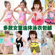 2 children swimsuit female baby pink pig 3 page 4 swimwear 5 Korea 6 Girls 7 years old girl spring clothing