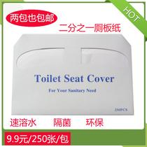 Papier de serviette de toilette jetable s'asseyant papier toilette maternel papier toilette s'asseyant papier toilette s'asseyant deux sacs vers le haut
