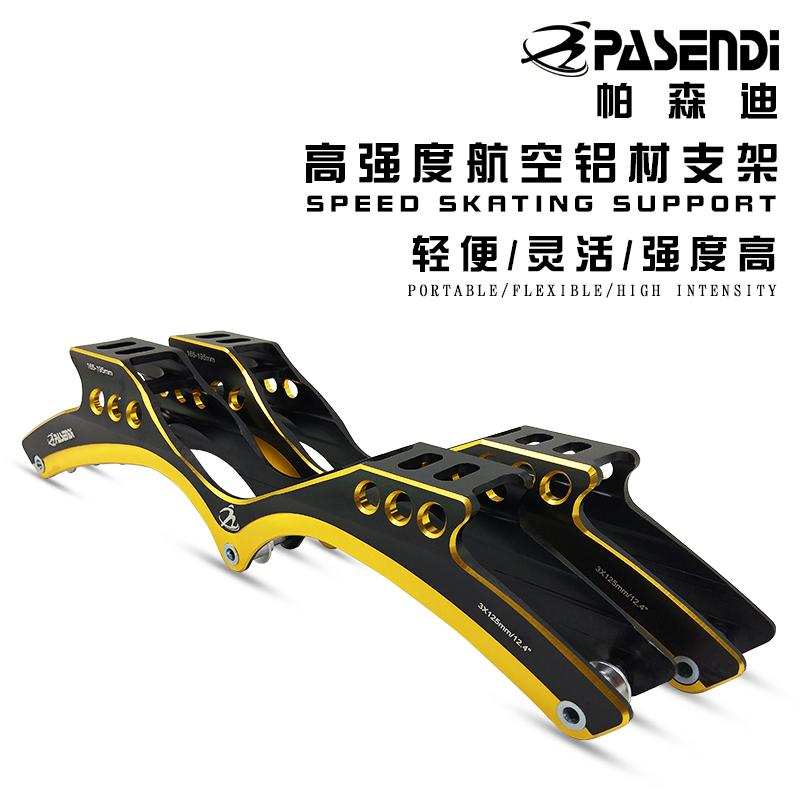 Parsons Dee support de patinage de vitesse porte-couteau à glissement de roue Chaussures de course pour adultes pour enfants grand porte-chaussures de skate porte-couteau à trois roues