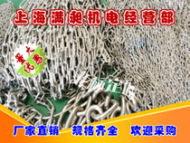 304 stainless steel chain pet chain dog chain chain transmission chain traction chain 3mm