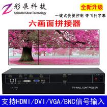 Инженерный класс 6 телевизоров сплайсер 6 6-полосный сплайсер многоэкранный дисплей HD-экран управления 1 в 6 из