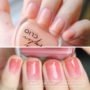 CLIO Clio jelly gradient color nail polish s225 autumn color christmas Halloween limited color