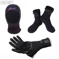 3MM Diving hat diving gloves keep warm winter socks swimming gloves snorkeling thickened diving socks surfing
