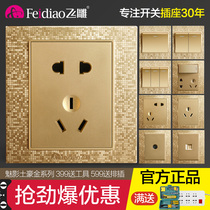 Flying Eagle switch socket official flagship store type 86 panel phantom local gold home five-hole socket set package