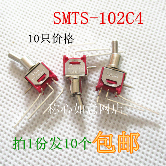 Red subminiature button switch, 3-foot, 2-gear, side insert, bent foot, opening 5mm, smts-102c4, 10 PCs.