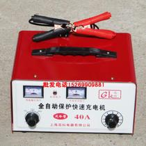 12V charger Adjustable 6v12v24v battery charger 40A charger Automobile copper wire bag charging machine