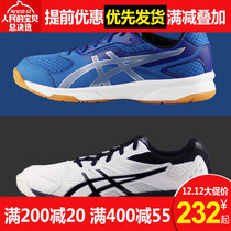 Love shixi volleyball shoes asics non-slip sports shoes mens shoes training shoes authentic Arthurs volleyball shoes men