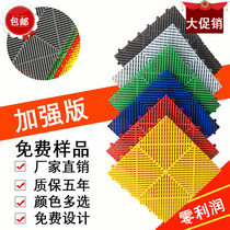 Car beauty 4s shop car wash grille free trenching cover plate drain anti-slip splicing grille plastic grid plate