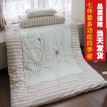 Хлопок детский сад одеяло три части установленных НПД кроватку хлопка постельные шесть кусок с Core зимой