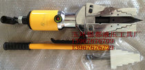 Integrated hydraulic expander FS-14T Hydraulic Flange separator Lightweight Pipe Expander YQ-30