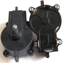 Haibo ET54 Electric thruster ET34 ET44 ET54 Governor switch