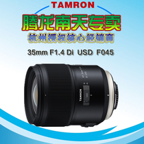 Genuine national line Tamron 35mm F1 4 standard lens 35 1 4 fixed focal portrait tourist landscape F045