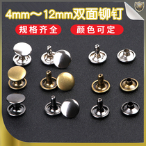 4mm~12mm DIY metal double-sided rivet Mother Willow Nail button round decorative plane smash nail to knock rivets