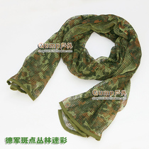 Multi-use camouflage to camouflage net scarf, scarf, insect control/Deban jungle camouflage
