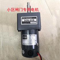 Taibang Motor GPG-06 24V 30W DC motor 30W brushed 3GN-60K community gate motor