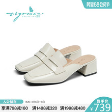 TS walk 2020 summer new classic horizontal belt cow patent leather thick heel lefomuller slippers ta10383-50
