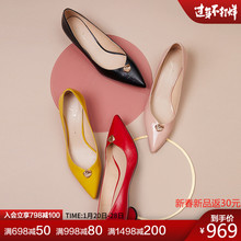 Spring 2020 New Vintage lucky money elegant square head patent leather single shoes ta10108-15