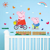 Wallpaper self-adhesive cartoon wall sticker decorative painting boy girl kids room kindergarten decoration pink Piggy wall Sticker