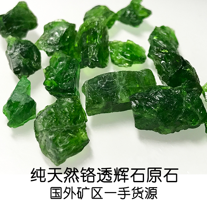 Chromium-permeable stone raw ore raw material specimen mineral crystal emerald Russian emerald natural