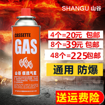 Butane camping explosion-proof card furnace gas tank spitfire gun outdoor liquefied gas bottle gas gas furnace long gas tank