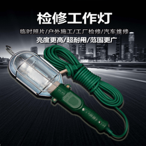 Handheld with lampshade LED bulb work lamp lighting lantern car repair work lamp maintenance lamp