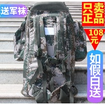 Genuine distribution 07 Backpack 01B Cold area individual life with steel frame waterproof shoulder camouflage backpack military bag